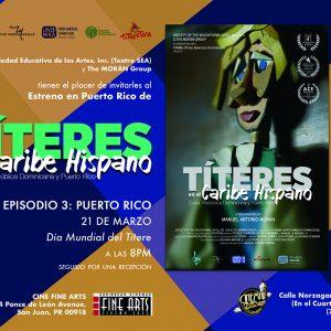 Teatro SEA in Puerto Rico